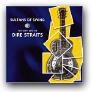 Prevedene pesme Dire Straits
